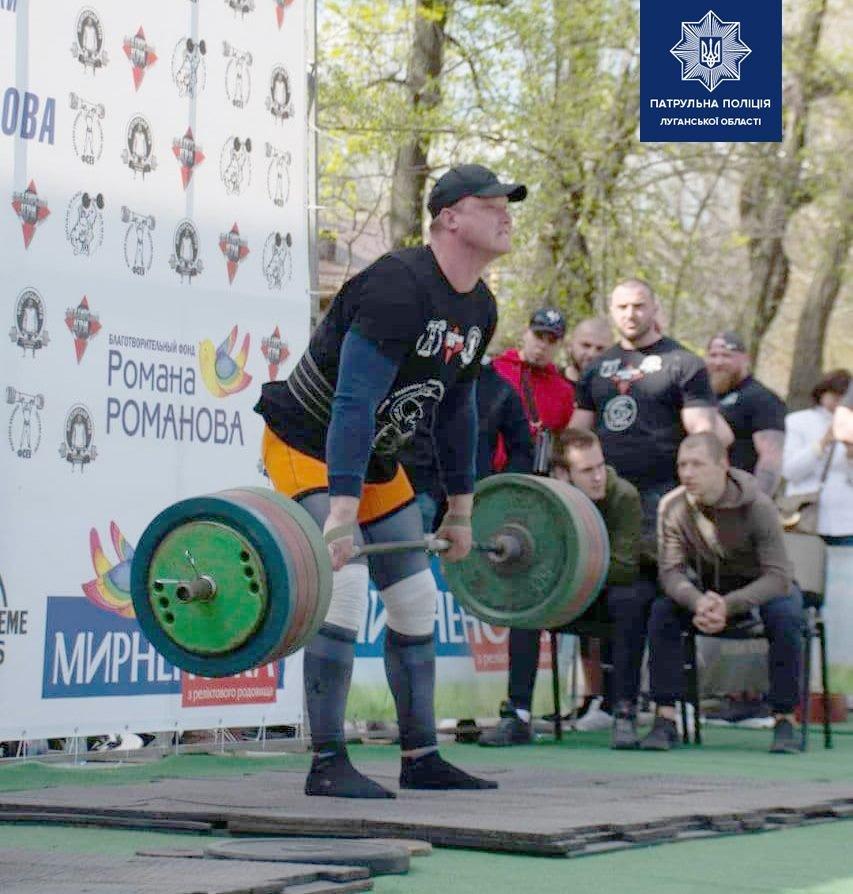 Спортсмены Луганской области приняли участие в чемпионате Украины, фото-1