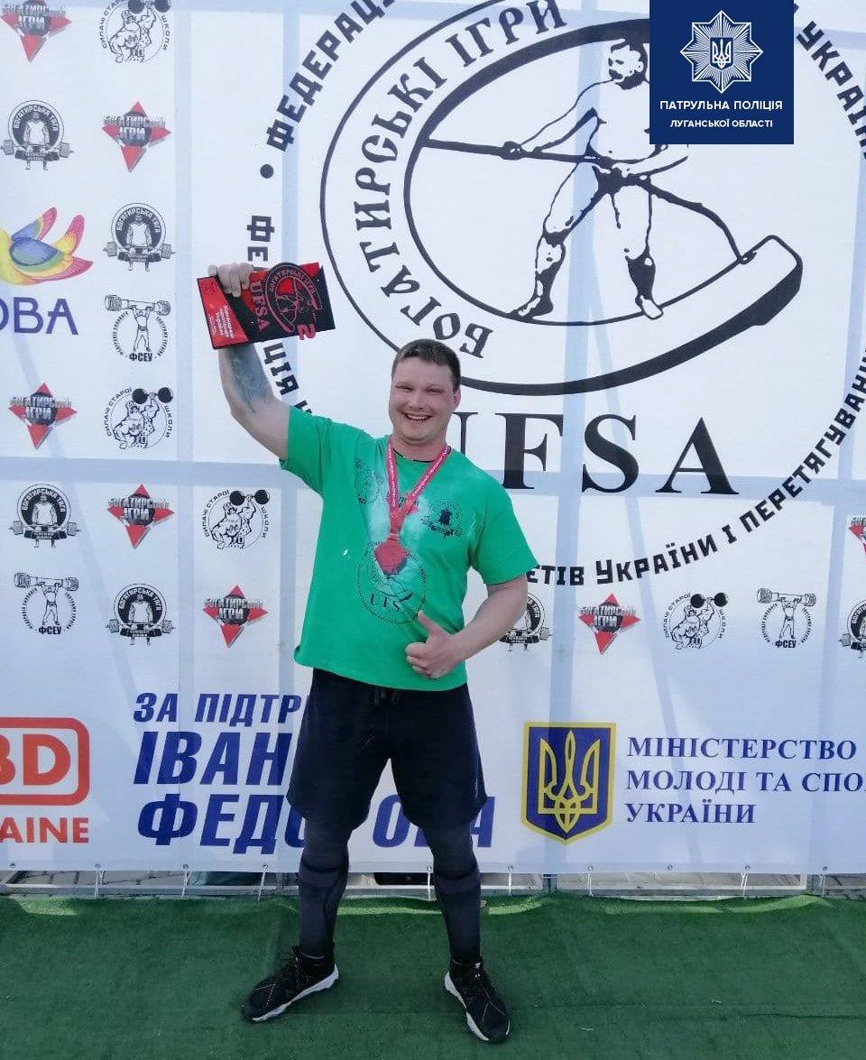 Спортсмены Луганской области приняли участие в чемпионате Украины, фото-2