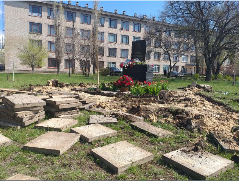 В Северодонецке начались работы по установке нового памятника ( фото) , фото-2