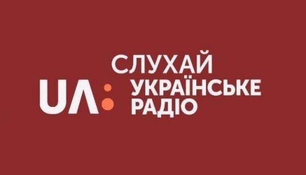 На волнах хорошего настроения: какие радиостанции транслируются в Северодонецке, фото-10