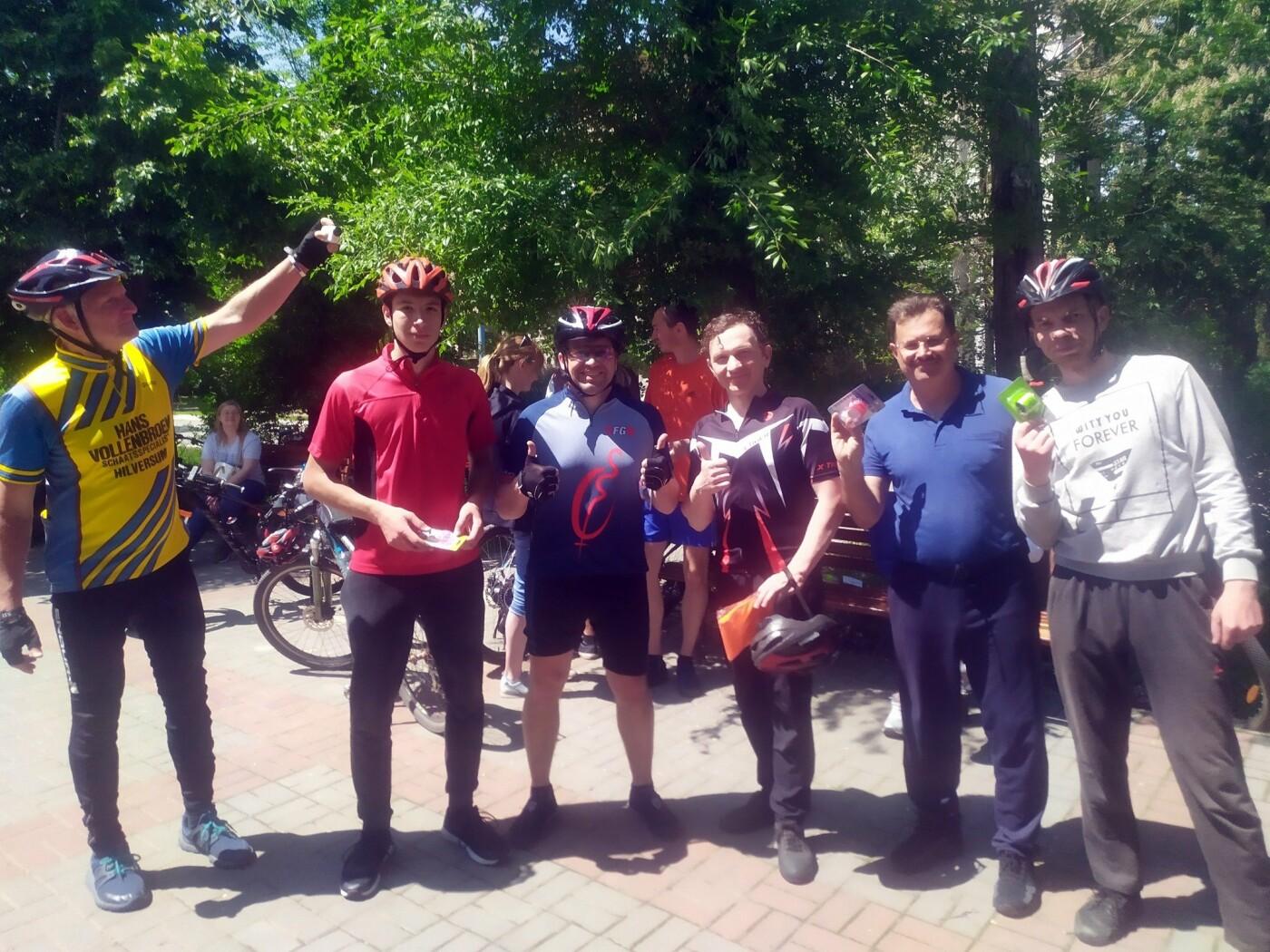 """В Северодонецке прошел велоквест """"Я знаю свой город"""", фото-3"""