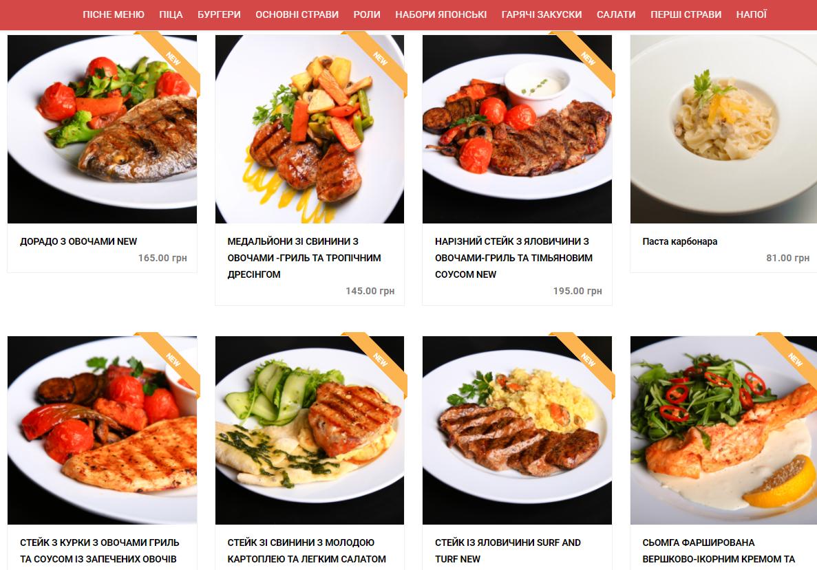 Только бы не набрать: сервисы по доставке еды на дом в Северодонецке, фото-1
