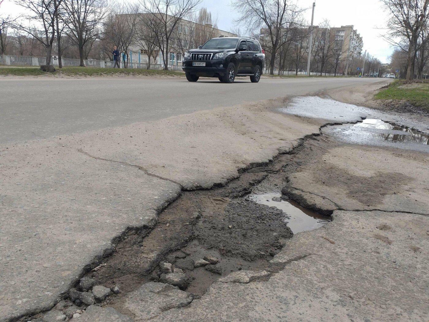 Глава Северодонецка рассказал о планах по развитию города , фото-1