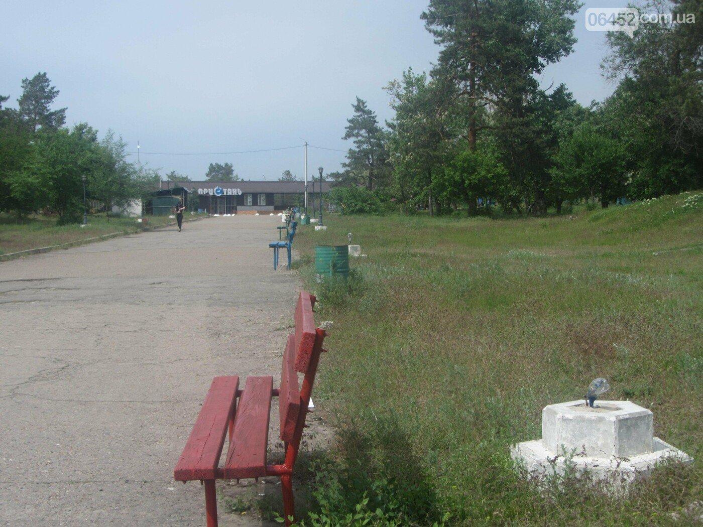 Глава Северодонецка рассказал о планах по развитию города , фото-3