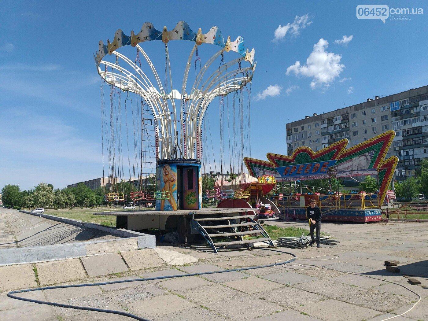 Двойной праздник: куда и когда пойти северодончанам и гостям города в эти выходные, фото-3