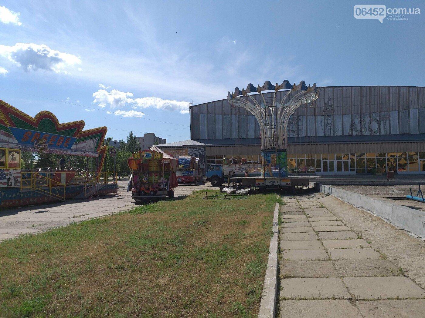 Двойной праздник: куда и когда пойти северодончанам и гостям города в эти выходные, фото-6