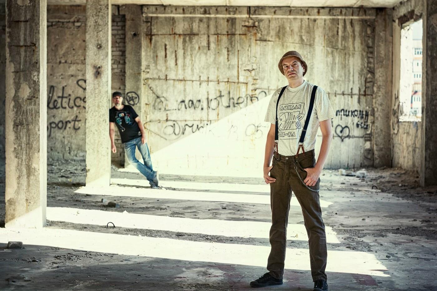 «Менделеев ошибался» - глоток музыкального «неформата» на просторах Северодонецка, фото-9