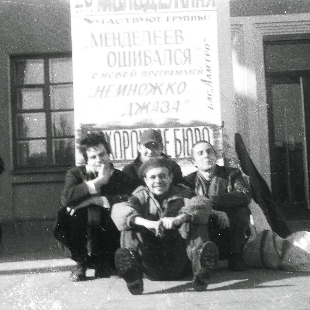 «Менделеев ошибался» - глоток музыкального «неформата» на просторах Северодонецка, фото-2