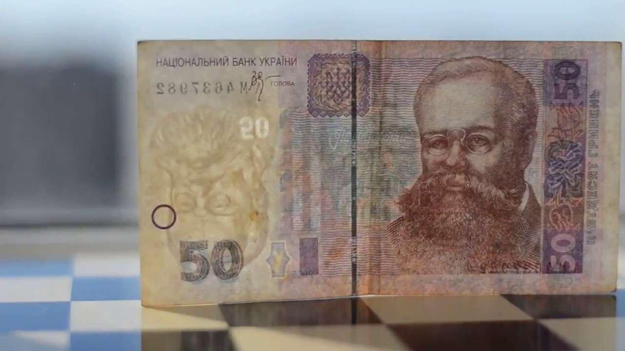 Из 50 гривен 1000 долларов: найди купюру, фото-4