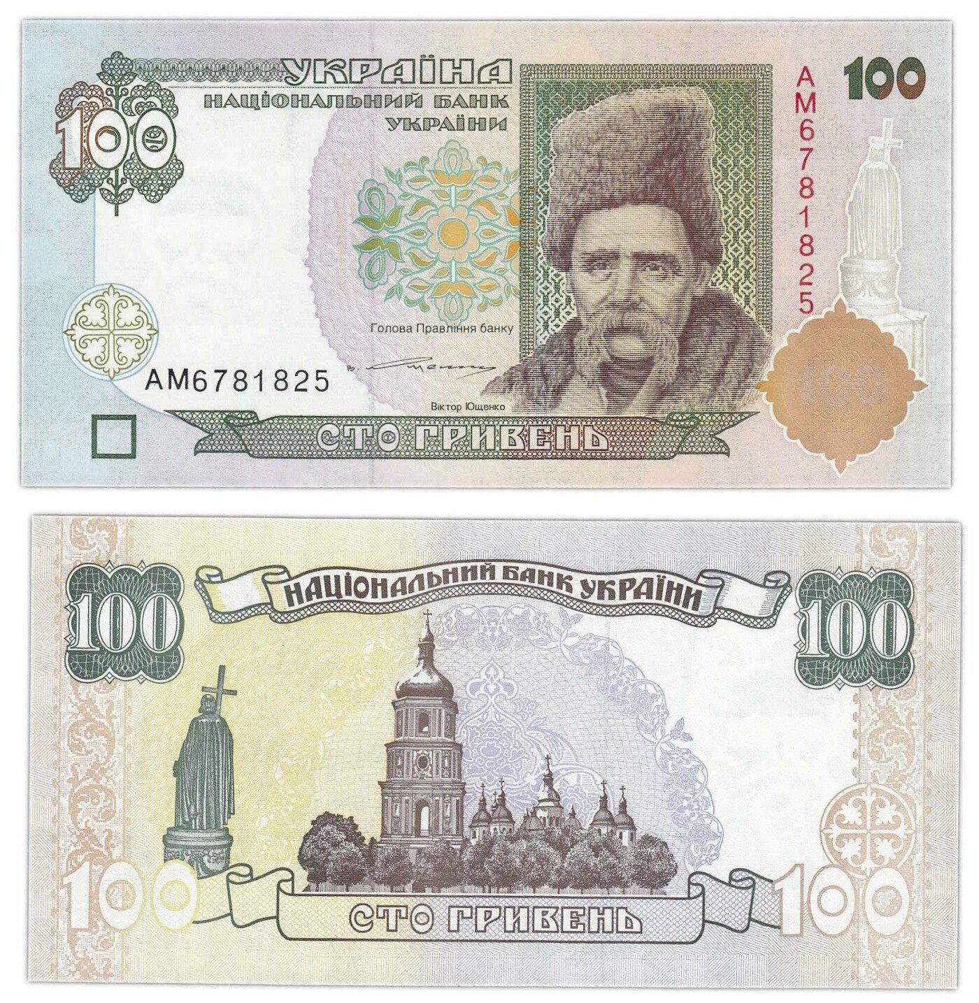 Из 50 гривен 1000 долларов: найди купюру, фото-2