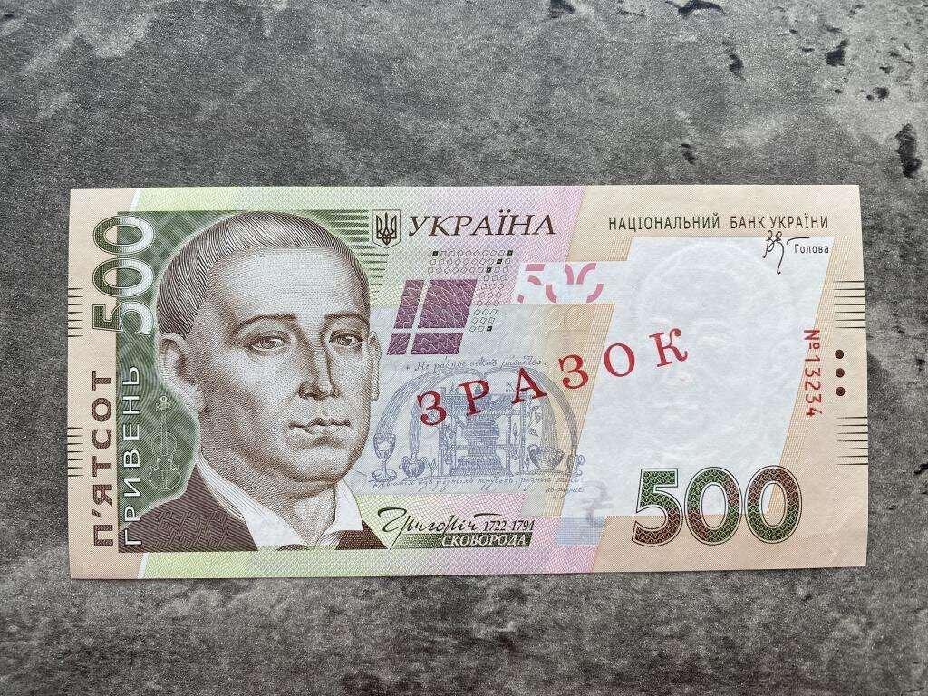 Из 50 гривен 1000 долларов: найди купюру, фото-3
