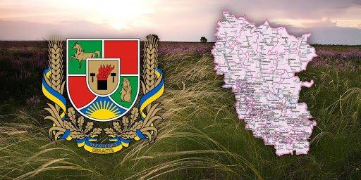 С Днём рождения, Луганщина! Невероятные места региона, от которых захватывает дух, фото-1