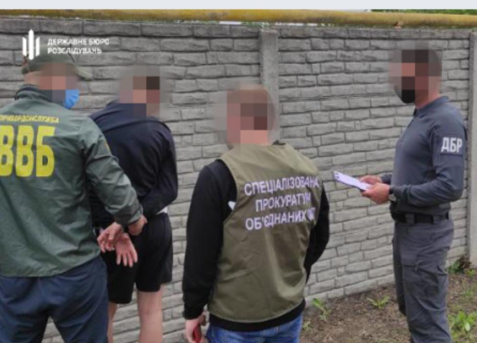 В Северодонецке бывший пограничник попался на сбыте амфетамина, фото-2