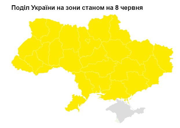 """Деление Украины на карантинные зоны 8 июня 2021, """"The Page"""""""