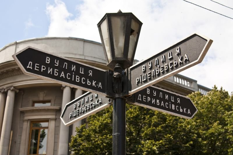 Туристам из Луганщины: обзор пляжей, развлечений и цен на жильё курортной Одессы, фото-10