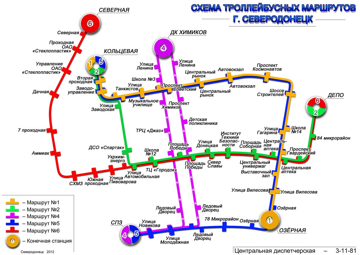 Маршруты общественного транспорта Северодонецка, фото-2