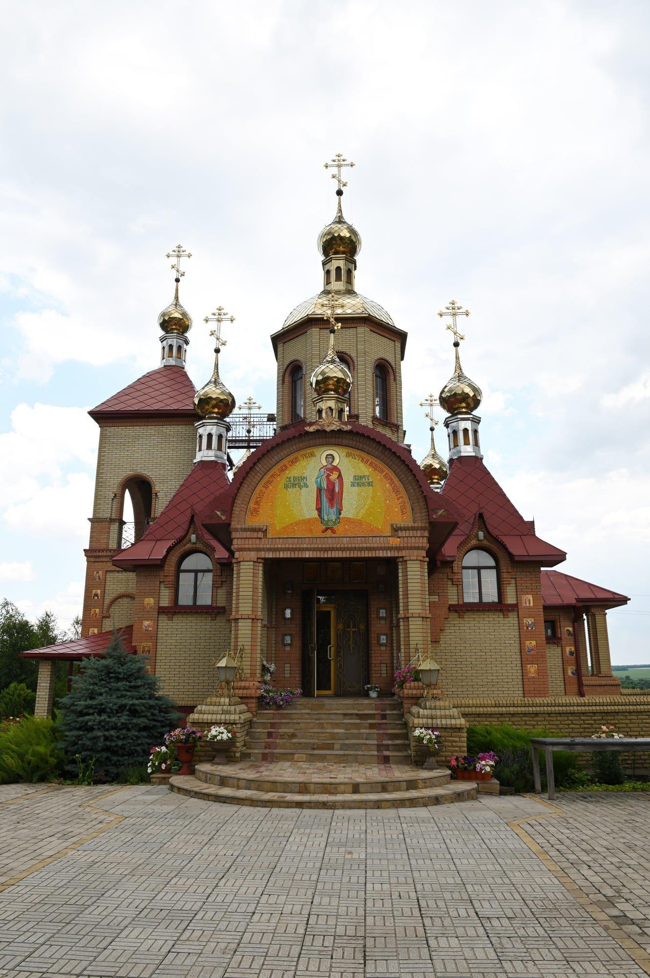 На Луганщине презентовали два первых туристических маршрута , фото-2