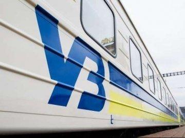 Укрзалізниця планирует ввести страхование грузов от хищения