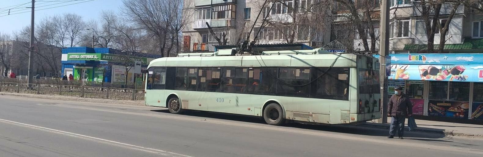 В Северодонецке временно изменено движение троллейбусного маршрута №6