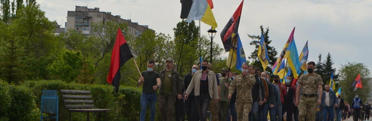 Власть игнорирует нас: В Северодонецке митинговали ветераны АТО, учителя и жители села (фото, видео)