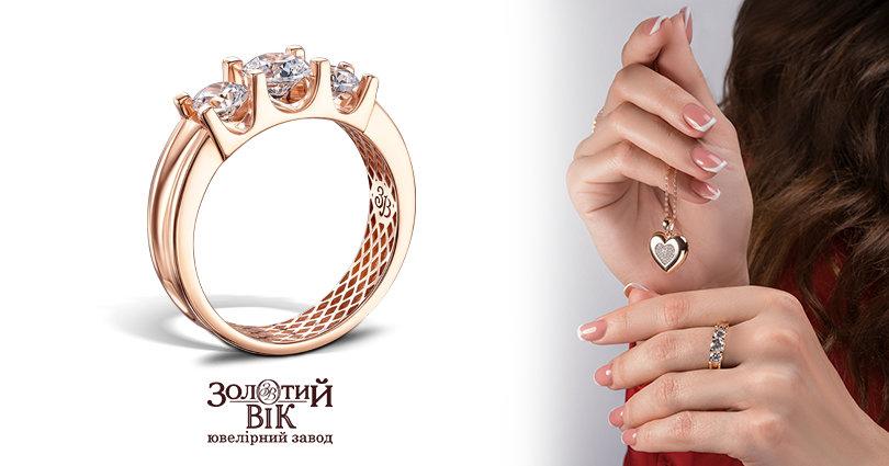Сколько стоят золотые кольца ➦ Факторы влияющие на цену колец из золота